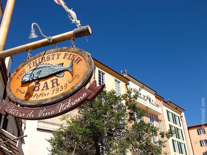 The Thirsty Fish Bar is just one of the places to grab a drink and a nibble at Portofino Bay Hotel at Universal Orlando Resort